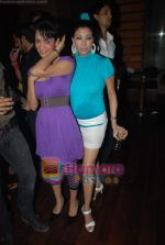 at Rehan Shah_s birthday bash in Grand Sarovar on 19th Jan 2009 (65).JPG