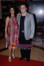 GAutam Singhania at FHM India - Manzoni Style Icon Awards 2009 in Taj Land_s End, Mumbai on 21st January 2009 (89).JPG