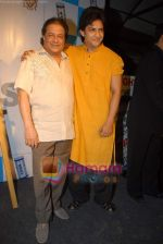 Aditya Narayan, Anup Jalota at Manish Chaturvedi_s bikini calendar launch for Toss Vodka Premix in Mumbai Times Cafe on 22nd Jan 2009 (18).JPG