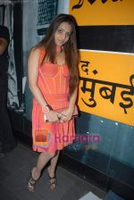 at Manish Chaturvedi_s bikini calendar launch for Toss Vodka Premix in Mumbai Times Cafe on 22nd Jan 2009 (133).JPG