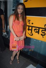 at Manish Chaturvedi_s bikini calendar launch for Toss Vodka Premix in Mumbai Times Cafe on 22nd Jan 2009 (132).JPG