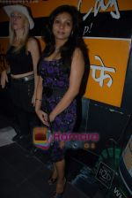 at Manish Chaturvedi_s bikini calendar launch for Toss Vodka Premix in Mumbai Times Cafe on 22nd Jan 2009 (81).JPG