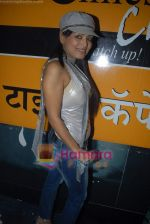 at Manish Chaturvedi_s bikini calendar launch for Toss Vodka Premix in Mumbai Times Cafe on 22nd Jan 2009 (82).JPG