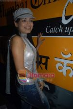 at Manish Chaturvedi_s bikini calendar launch for Toss Vodka Premix in Mumbai Times Cafe on 22nd Jan 2009 (84).JPG