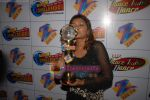 Vaishali Made at the finals of SaReGaMaPa Challenge in Gateway of India on 24th Jan 2009 (4).JPG