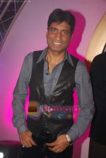 Raju Shrivastava at Magpie Magazine Launch in Taj Land_s End on 25th Jan 2009 (3).JPG