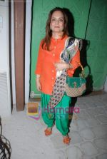 at Nisha Jamwal_s Independence theme bash in association with Carlsberg in Olive on 28th Jan 2009 (46).JPG