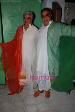 at Nisha Jamwal_s Independence theme bash in association with Carlsberg in Olive on 28th Jan 2009 (54).JPG