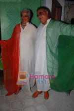 at Nisha Jamwal_s Independence theme bash in association with Carlsberg in Olive on 28th Jan 2009 (55).JPG