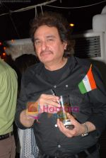 at Nisha Jamwal_s Independence theme bash in association with Carlsberg in Olive on 28th Jan 2009 (99).JPG
