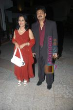 Madhushree at the Launch of Anup Jalota_s new album Ishq Mein Aksar in Sun N Sand on 28th Jan 2009 (2).JPG