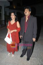 Madhushree at the Launch of Anup Jalota_s new album Ishq Mein Aksar in Sun N Sand on 28th Jan 2009 (54).JPG