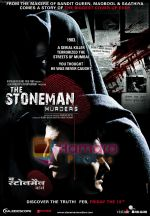 in the still from movie The Stoneman Murders (2).jpg