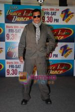 Mithun Chakraborty at the launch of Dance India Dance Show on Zee Tv in Leela Hotel on 29th Jan 2009 (17).JPG