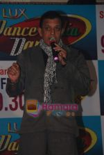 Mithun Chakraborty at the launch of Dance India Dance Show on Zee Tv in Leela Hotel on 29th Jan 2009 (18).JPG