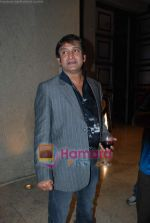 Mahesh Manjrekar at Zee Marathi bash in Hyatt Regency on 31st Jan 2009 (2).JPG