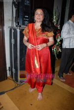 Reema Lagoo at Zee Marathi bash in Hyatt Regency on 31st Jan 2009 (2).JPG