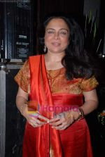 Reema Lagoo at Zee Marathi bash in Hyatt Regency on 31st Jan 2009 (3).JPG