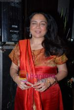 Reema Lagoo at Zee Marathi bash in Hyatt Regency on 31st Jan 2009 (4).JPG