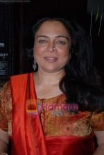 Reema Lagoo at Zee Marathi bash in Hyatt Regency on 31st Jan 2009 (6).JPG