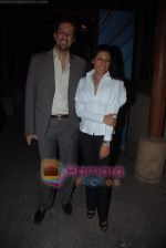 Sulaiman Merchant at BMW Showcase by Suneet Verma in Four Seasons on 31st Jan 2009 (2).JPG