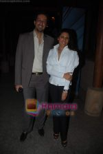 Sulaiman Merchant at BMW Showcase by Suneet Verma in Four Seasons on 31st Jan 2009 (3).JPG