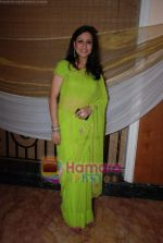 Kishori Shahane at Runway film completion bash on 2nd Feb 2009 (2).JPG