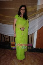 Kishori Shahane at Runway film completion bash on 2nd Feb 2009 (3).JPG