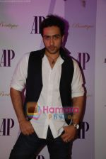 Adhyayan Suman at Golden Boutique launch in Colaba on 4th Feb 2009 (5).JPG