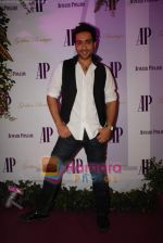 Adhyayan Suman at Golden Boutique launch in Colaba on 4th Feb 2009 (7).JPG