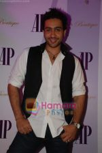 Adhyayan Suman at Golden Boutique launch in Colaba on 4th Feb 2009 (8).JPG