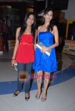 Chahat Khanna at The Film movie special screening in Fun Cinema on 4th Feb 2009 (2).JPG