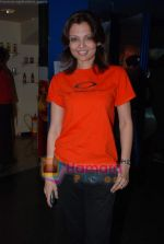 Deepshikha at the premiere of movie How to lose friends and alienate people in Fame on 4th Feb 2009 (6).JPG