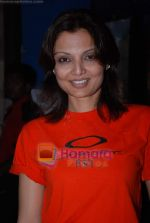 Deepshikha at the premiere of movie How to lose friends and alienate people in Fame on 4th Feb 2009 (7).JPG