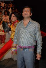 Mahesh Manjrekar at Arre Deewano Mujhe Pehchano Semi Finals in Filmcity on 4th Feb 2009 (2).JPG