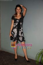 Pinky Harwani at party hosted by Avinash Panjabi in Oba on 4th Feb 2009 (6).JPG