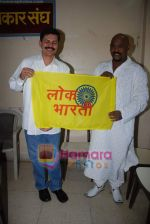 Vinod Kambli annoucnes his political ambition in Azad Maidan on 4th Feb 2009 (15).JPG