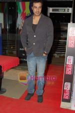 Gavie Chahal at the Premiere of Mere Khwabon Mein Jo Aaye in PVR on 5th Feb 2009 (24).JPG