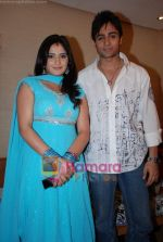 Shaleen Bhanot, Aarti Singh at Starplus Valentine day_s shoot in Filmistan on 6th Feb 2009.JPG