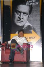 Mahesh Manjrekar at Hero Honda Special at 10 Show on Sony in ITC Grand Central on 12th Feb 2009 (5).JPG
