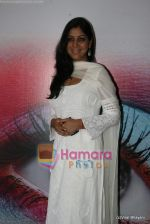 Sakshi Tanwar at Bharat Dorris makeup week in Hotel Rang Sharda on 12th Feb 2009 (35).JPG