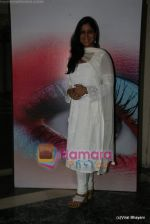 Sakshi Tanwar at Bharat Dorris makeup week in Hotel Rang Sharda on 12th Feb 2009 (4).JPG