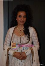 Sunita Menon at the Launch of Shivaz spa in Cumballa Hill on 12th Feb 2009 (5).JPG