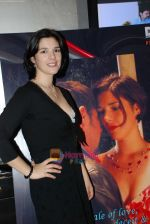 Jasmine at the Press Meet of IFilm A Distant Mirage in D Ultimate Club on 18th Feb 2009 (6).jpg