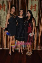 Mana Shetty at Samira Boat show bash in China Garden, Mumbai on 18th Feb 2009 (2).JPG