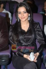 Aamna Shariff at Aloo chaat music launch in Cinemax, Andheri, Mumbai on 20th Feb 2009 (51).JPG