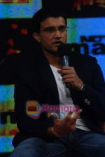 Saurav Ganguly at Knight Angels show launch in NDTV Imagine on 20th Feb 2009 (14).JPG