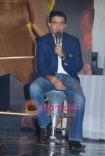 Saurav Ganguly at Knight Angels show launch in NDTV Imagine on 20th Feb 2009 (15).JPG