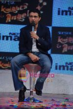 Saurav Ganguly at Knight Angels show launch in NDTV Imagine on 20th Feb 2009 (3).JPG