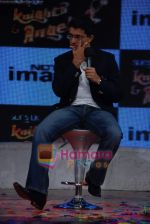 Saurav Ganguly at Knight Angels show launch in NDTV Imagine on 20th Feb 2009 (8).JPG